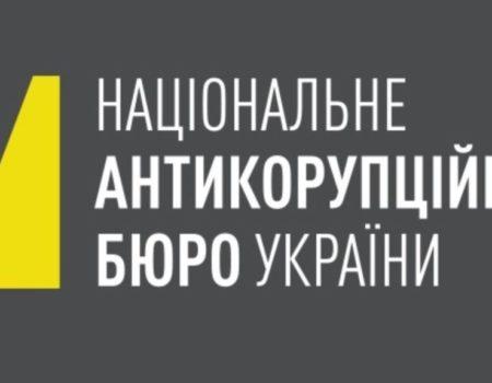 Серед 37 посадовців різних рівнів, якими зацікавилося НАБУ, – заступник прокурора Кіровоградської області