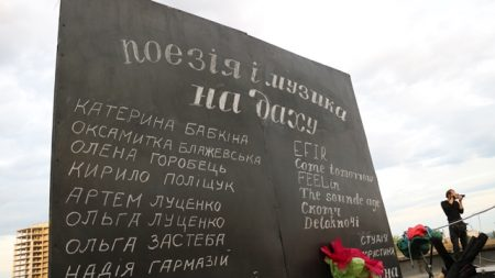 У Кропивницькому провели вечір поезії і музики на даху. ФОТОРЕПОРТАЖ