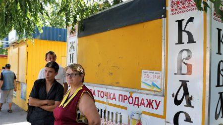 Про що жителі Кропивницького запитали б Президента? ВІДЕО