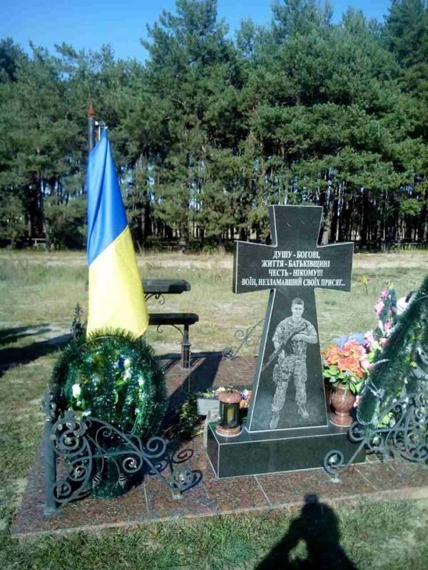 Пам'яті командира групи 3-го полку Євгена Подолянчука провели футбольний турнір. ФОТО - 4 - Події - Без Купюр