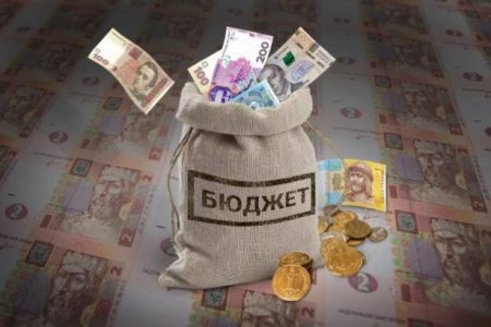 Держбюджет 2018: які видатки передбачені Кіровоградщині