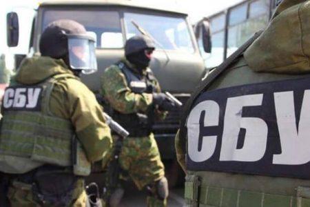 Звернення СБУ до мешканців Кіровоградщини