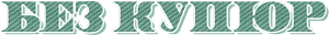 Новини Кіровоград Кропивницький Кіровоградська область новини апеляційний суд погода автовокзал карта театр портал аеропорт афіша філармонія арка адміністративний суд