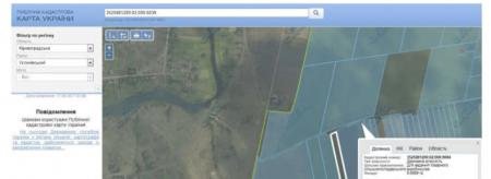 Де на Кіровоградщині можна безкоштовно отримати землю