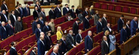 Хто з нардепів від Кіровоградщини отримав компенсацію за житло