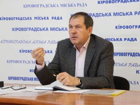 Міський голова Кропивницького наказав вигнати з підвалів будинків безпритульних