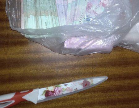У Кропивницькому безробітня мати трьох дітей, погрожуючи кухонним ножем, пограбувала банк