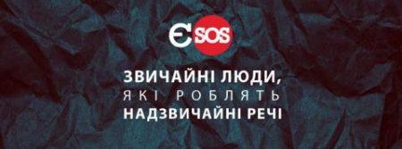 Волонтерів Кіровоградщини можна номінувати на волонтерську премію року