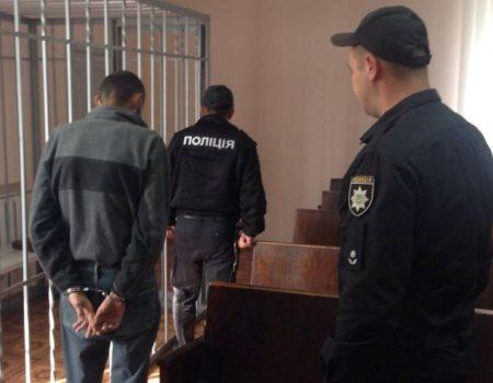 Підозрюваний у зґвалтуванні дитини помер у СІЗО в Кропивницькому