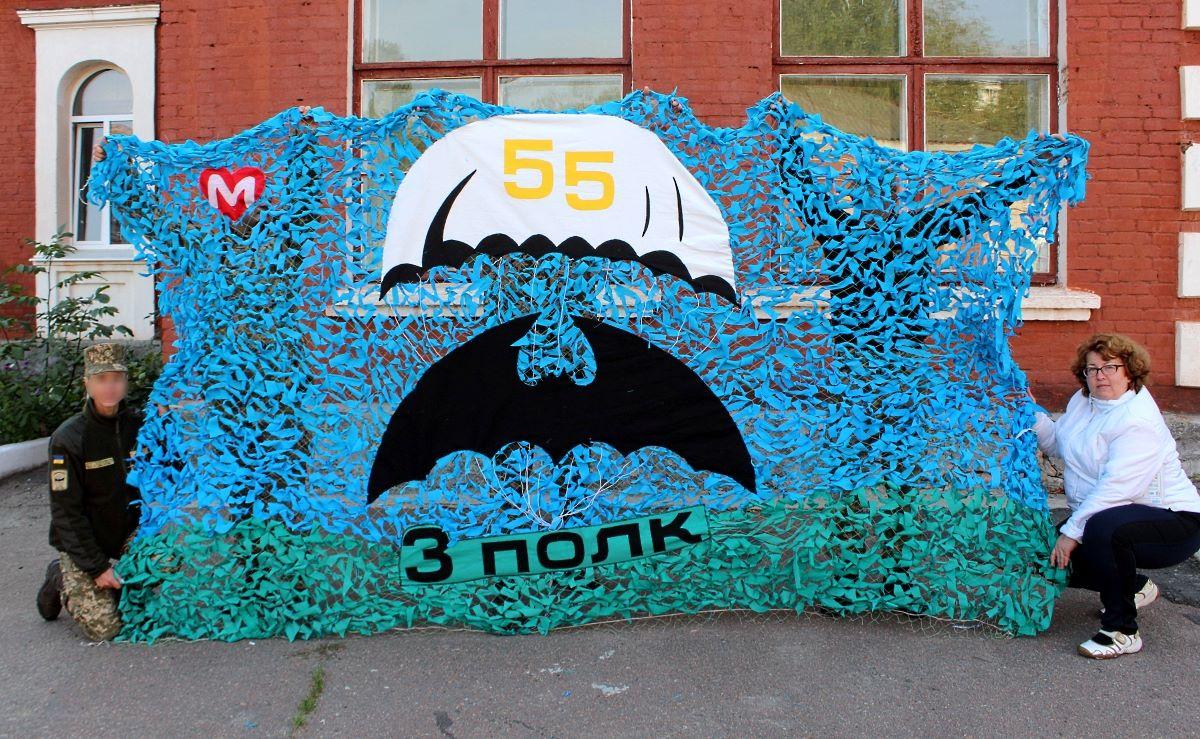 У Кропивницькому 3-й полк відзначив 55-ту річницю створення частини. ФОТО - 3 - Події - Без Купюр