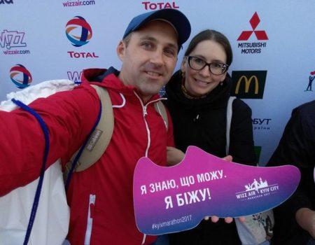 Патрульний з Кропивницького увійшов до сотні кращих марафонців України. ФОТО, ВІДЕО