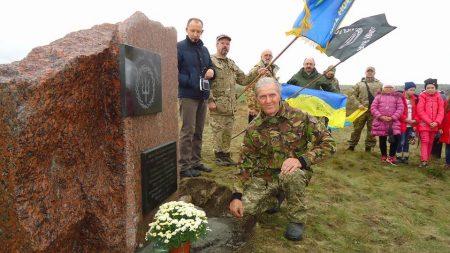 У Цибулевому відкрили пам'ятник «Борцям за волю України» . ФОТО