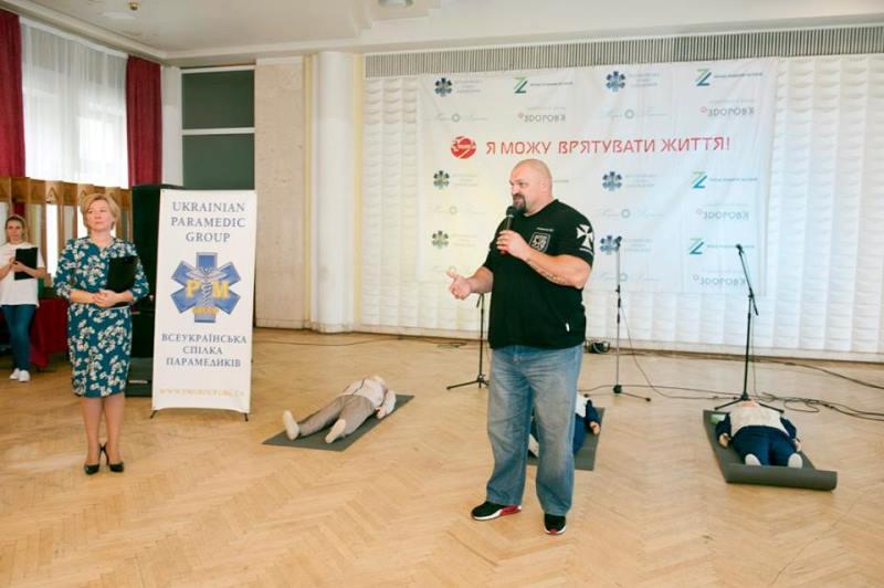 На всеукраїнських змаганнях із домедичної допомоги школярі із Кропивницького вибороли ІІ місце. ФОТО 10