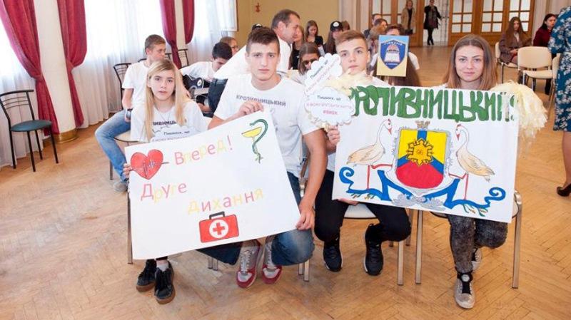 На всеукраїнських змаганнях із домедичної допомоги школярі із Кропивницького вибороли ІІ місце. ФОТО 1