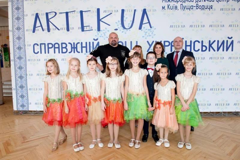 На всеукраїнських змаганнях із домедичної допомоги школярі із Кропивницького вибороли ІІ місце. ФОТО 11