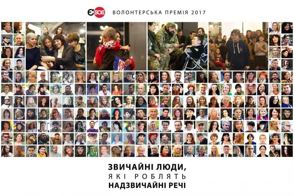 Без Купюр Волонтерів Кіровоградщини можна номінувати на волонтерську премію року Життя  Кропивницький волонтери