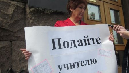 """Заступник голови ОДА значно """"завищив"""" зарплату педагогів Кіровоградщини?"""