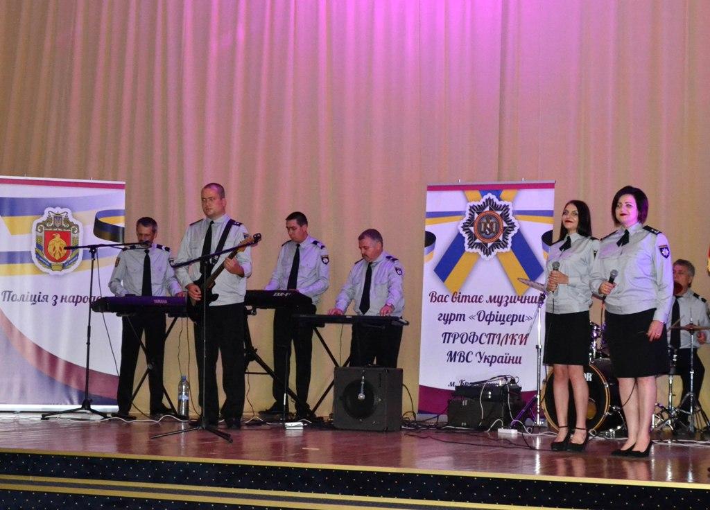 У Кропивницькому діє єдиний в Україні відомчий музичний гурт поліцейських «Офіцери» - 3 - Життя - Без Купюр