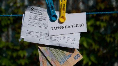 «Кіровоградтепло» хоче підвищення тарифів на 12%