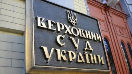Суддя з Кропивницького оскаржує результати конкурсу до Верховного суду України