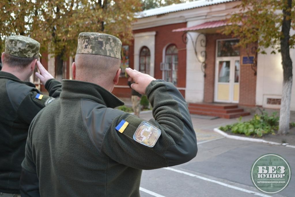У Кропивницькому 3-й полк відзначив 55-ту річницю створення частини. ФОТО - 8 - Події - Без Купюр