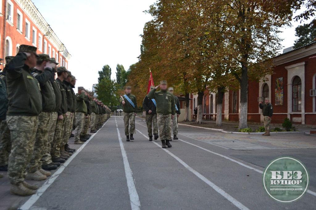 У Кропивницькому 3-й полк відзначив 55-ту річницю створення частини. ФОТО - 5 - Події - Без Купюр