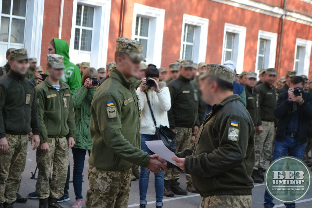 У Кропивницькому 3-й полк відзначив 55-ту річницю створення частини. ФОТО - 7 - Події - Без Купюр