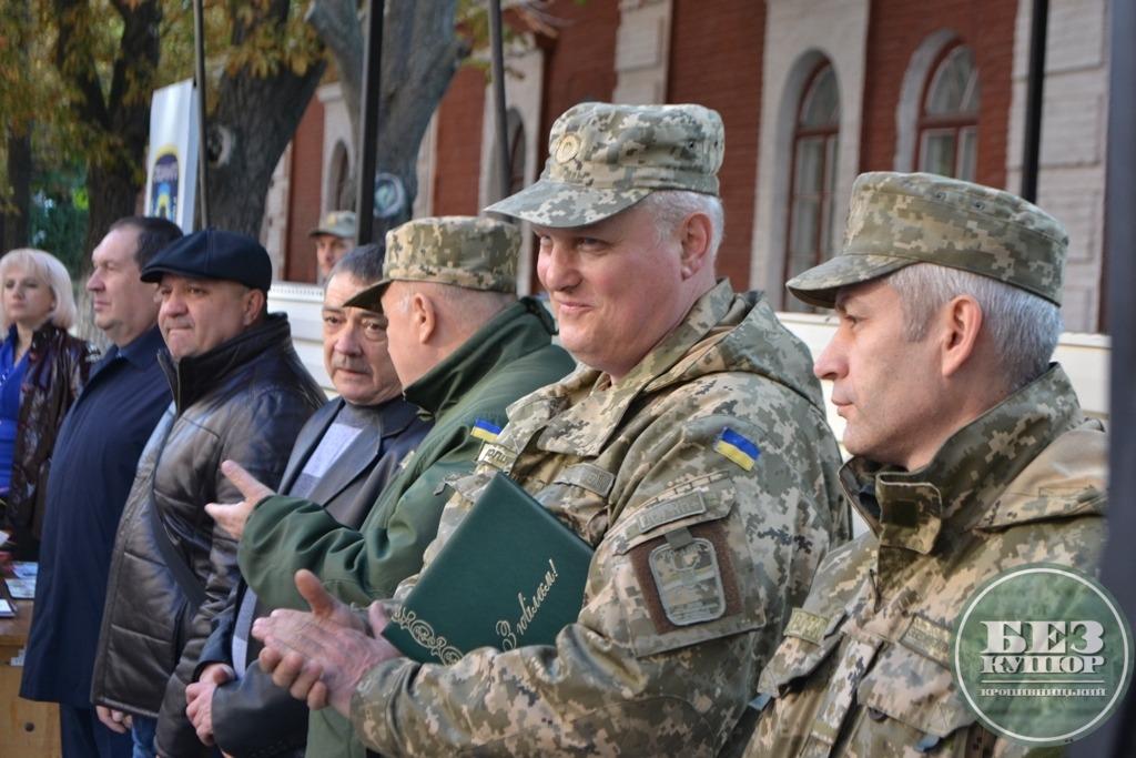 Без Купюр У Кропивницькому 3-й полк відзначив 55-ту річницю створення частини. ФОТО Події  річниця 3 полк