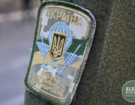 У Кропивницькому 3-й полк відзначив 55-ту річницю створення частини. ФОТО