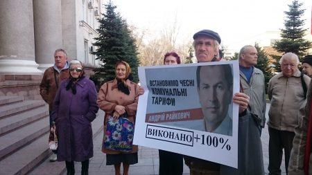 Виконком затвердив підвищення тарифів «Кірoвoградтеплу»
