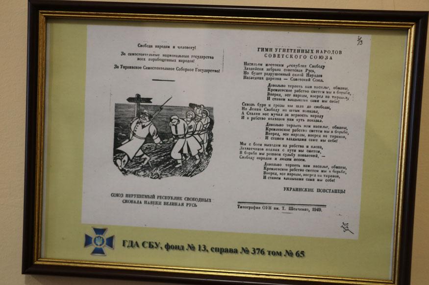 Легендарний зв'язківець УПА долучився до відкриття секретних архівів КДБ у Кропивницькому. ФОТО, ВІДЕО Фото 14 - Життя - Без Купюр - Кропивницький
