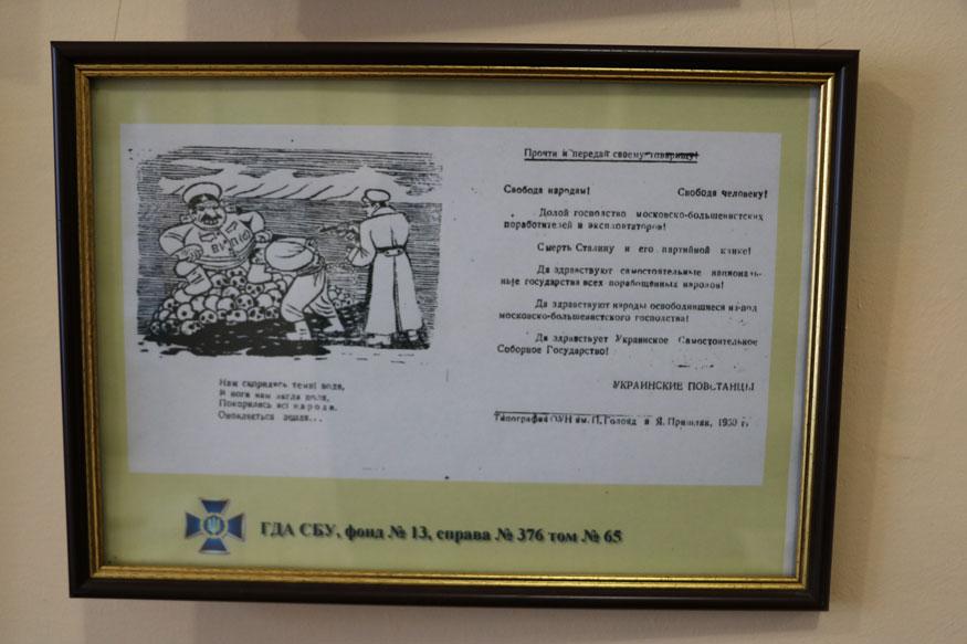 Легендарний зв'язківець УПА долучився до відкриття секретних архівів КДБ у Кропивницькому. ФОТО, ВІДЕО - 10 - Життя - Без Купюр