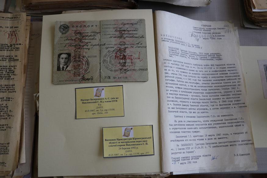 Легендарний зв'язківець УПА долучився до відкриття секретних архівів КДБ у Кропивницькому. ФОТО, ВІДЕО - 7 - Життя - Без Купюр