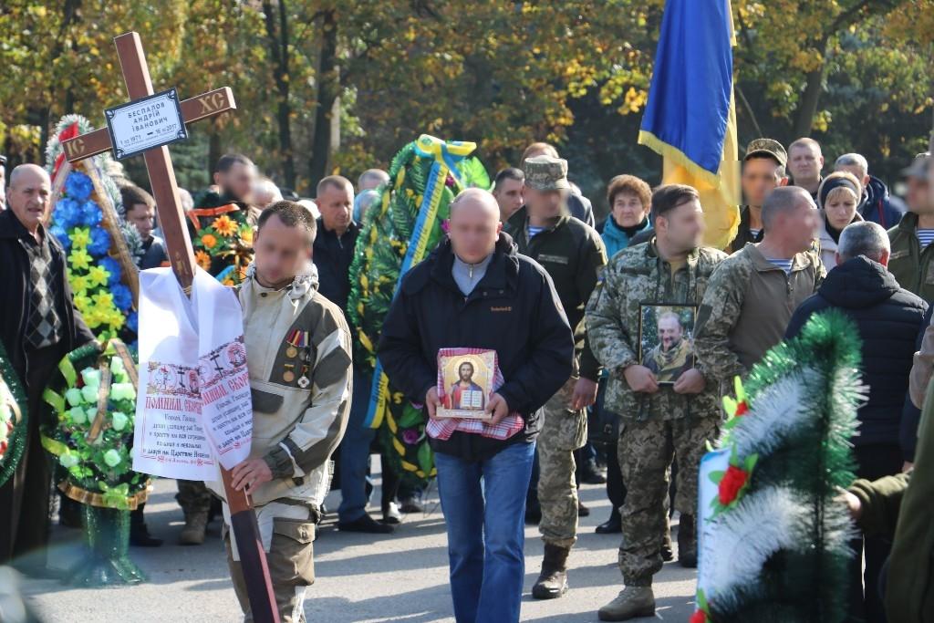Кропивницький попрощався із військовим 57-ї бригади Андрієм Беспаловим. ФОТО - 2 - Війна - Без Купюр