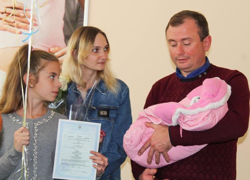 У перинатальному центрi вперше цього року вручили свiдоцтво про народження дитини. ФОТО 1