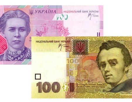 """""""ОПОРА"""" заявляє про можливий підкуп виборців у Обознівці Кіровоградського району"""