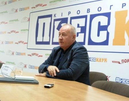 Екс-претендент на директора НАБУ розповів у Кропивницькому як зупинити стагнацію країни