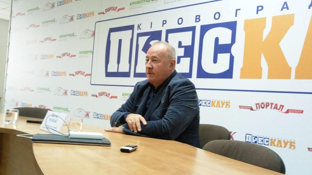 Без Купюр Екс-претендент на директора НАБУ розповів у Кропивницькому як зупинити стагнацію країни Політика  реформа зміна виборчого законодавства Віктор Чумак