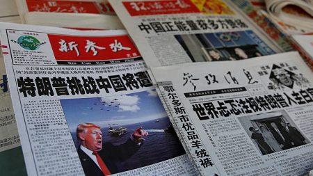 Чим китайська журналістика краща нашої