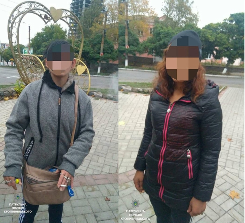 Без Купюр Біля Дендропарку двоє жінок побили й залишили зв'язаною 24-річну дівчину. ФОТО Кримінал  поліція пограбування напад Кропивницький Дендропарк