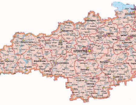 Інтерактивна карта ремонтів і будівельних робіт у Кіровоградській області