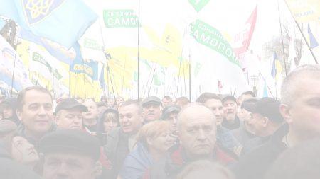 Як жителі Кіровоградщини вимагали від влади виконання обіцянок під Верховною Радою в Києві. ВІДЕО