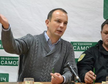 Жителів Кіровоградщини запрошують до Києва