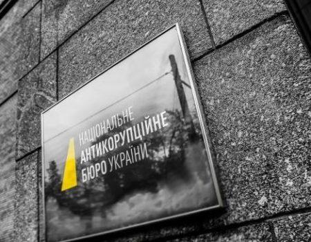 НАБУ з'ясувало, що на підприємстві з Бобринецького району розікрали зерна на 48 мільйонів