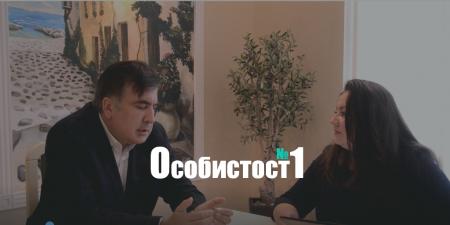 """""""Ми втрачаємо час!"""" – ексклюзивне інтерв'ю Саакашвілі в Кропивницькому. Частина 1. ВІДЕО"""