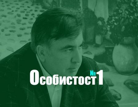 """""""Реформи дискредитують навмисно"""", – ексклюзивне інтерв'ю Саакашвілі в Кропивницькому, частина 2. ВІДЕО"""