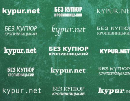 Минулого року у Кропивницькому зафіксовано 50 випадків самогубств