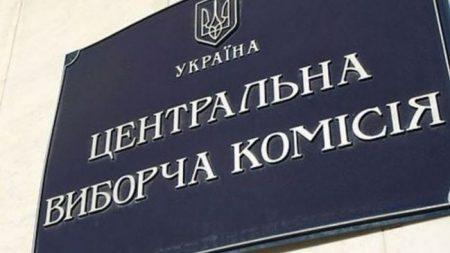 На Кіровоградщині у трьох тервиборчкомах відбулися кадрові зміни
