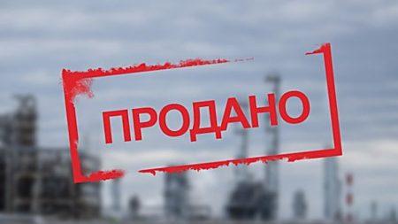 Депутати віддали ще 15 комунальних приміщень під приватизацію
