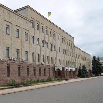 На Кіровоградщині затвердили конкурсний відбір керівників навчальних закладів